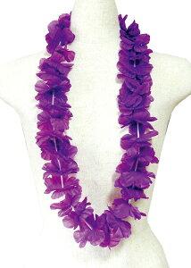 フラダンス衣装 レイ ハワイアンレイ フラワーレイ ハワイ 花飾り イベント フラ PP-12 アイランドレイ パープル 紫