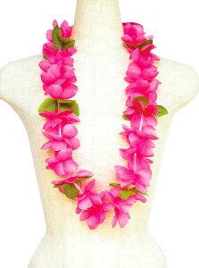 フラダンス衣装 レイ ハワイ 花飾り イベント フラ ハワイアンレイ フラワーレイ PK-06 プリンセスレイ ルアウレイ ピンク