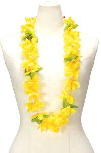 フラダンス衣装 レイ ハワイ 花飾り イベント フラ ハワイアンレイ フラワーレイ Y-16 プリンセスレイ  イエロー 黄