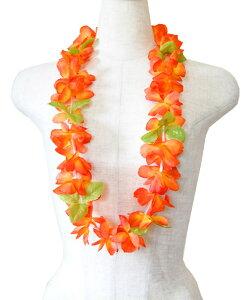 フラダンス衣装 レイ ハワイ 花飾り イベント フラ ハワイアンレイ フラワーレイ OR-23 プリンセスレイ ルアウレイ オレンジ