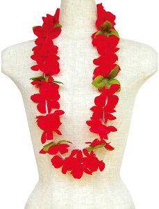 フラダンス衣装 レイ ハワイアンレイ フラワーレイ ハワイ 花飾り イベント フラ R-14 プリンセスレイ  レッド 赤