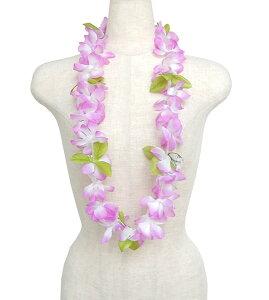 フラダンス衣装 レイ ハワイアンレイ フラワーレイ ハワイ 花飾り イベント フラ PP-24 ルアウレイ パープル 紫