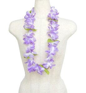 フラダンス衣装 レイ ハワイアンレイ フラワーレイ ハワイ 花飾り イベント フラ PP-25 ルアウレイ バイオレット