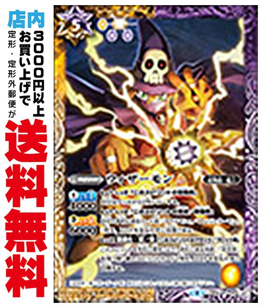 ファミリートイ・ゲーム, カードゲーム  R (CB02-043) ()