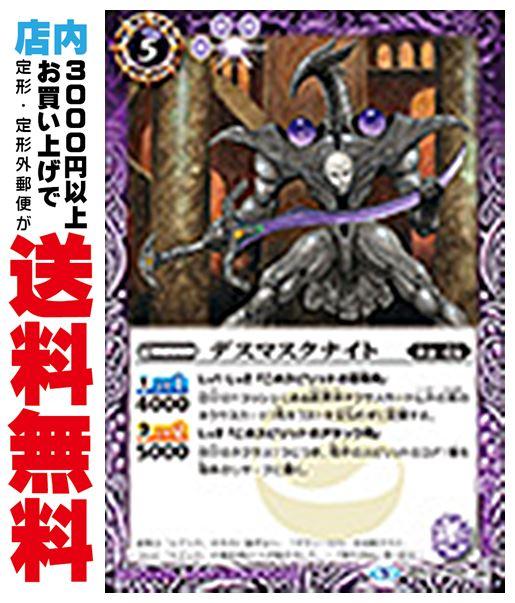 ファミリートイ・ゲーム, カードゲーム  C (BS44-022) ()