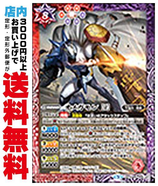 ファミリートイ・ゲーム, カードゲーム  2 M (SD45 M)