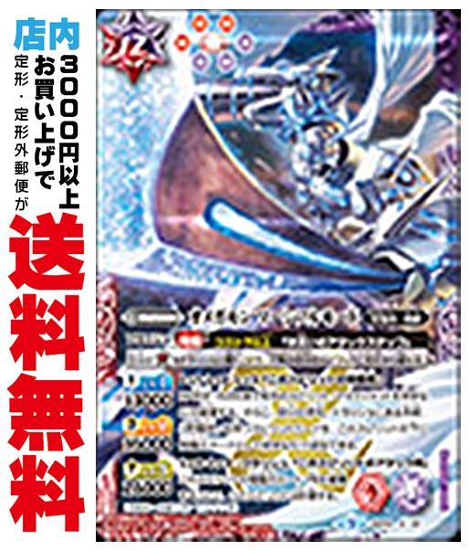 ファミリートイ・ゲーム, カードゲーム  X (SD45 X)
