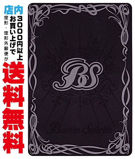 ファミリートイ・ゲーム, カードゲーム  CP CP (SD45-CP06) ()