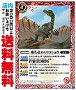 トレカマニア 楽天市場店で買える「【中古】 [C] 地爪竜エルリコショウ (BS49-007/赤 (ちそうりゅうえるりこしょう」の画像です。価格は60円になります。
