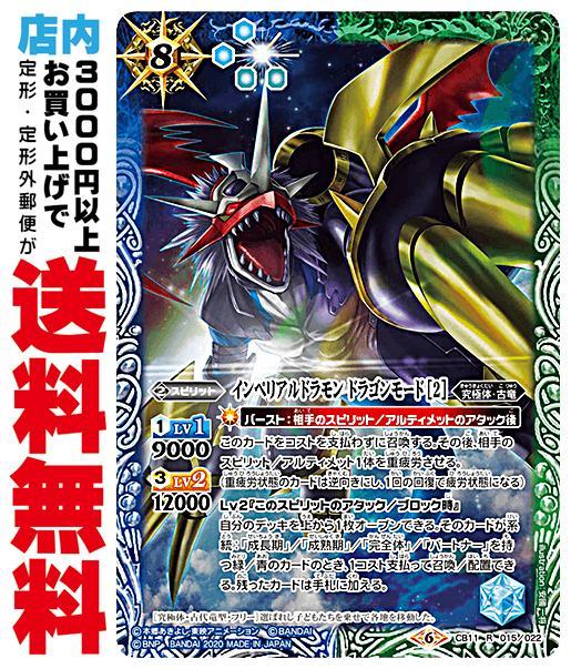 ファミリートイ・ゲーム, カードゲーム  R 2 R (CB11-022) (2)