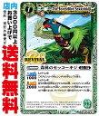 トレカマニア 楽天市場店で買える「【中古】 [C] 森林のセッコーキジ (BS55-RV004/白 (」の画像です。価格は36円になります。