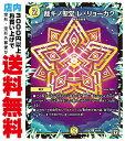 【中古】 裁キノ聖堂 レ・リョーカク RP08 (C/光)