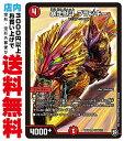 【中古】 暴走獣斗 ブランキー RP10 (SR/火)