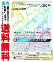 【中古】 アルセウス&ディアルガ&パルキアGX (SM12 112/095 HR)