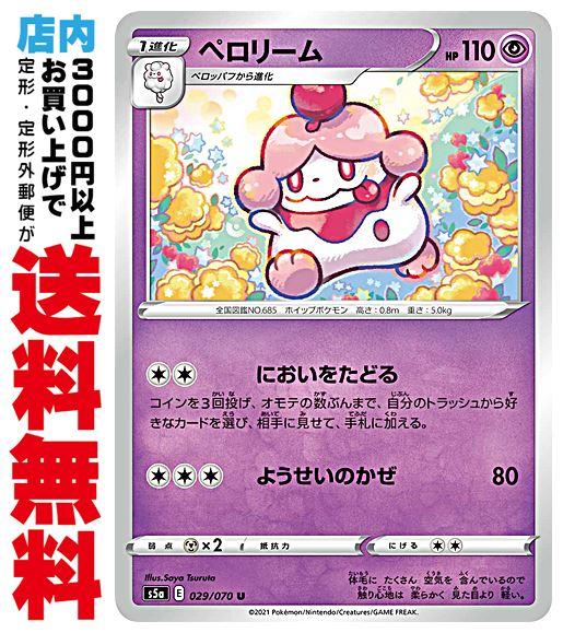 ファミリートイ・ゲーム, カードゲーム  U (S5a 029070)