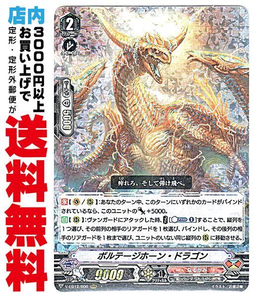 ファミリートイ・ゲーム, カードゲーム  RRR (VEB12006)