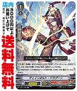 【中古】 [RR] チェインボルト・ドラグーン (VBT12/028) 【なるかみ】