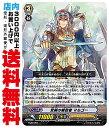 【中古】 [FC] 双剣の解放者 マルゴー (FC02/007) 【ゴールドパラディン】の画像