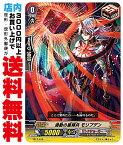 【中古】 [TD] 渦動の星輝兵 モリブデン (TD17/015) 【リンクジョーカー】