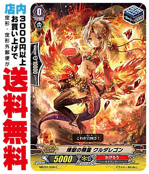 ファミリートイ・ゲーム, カードゲーム  C (MBT01038)