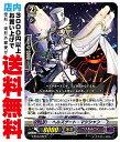 【中古】 [C] ヘルズゲート・マジシャン (GBT05/082) 【ペイルムーン】