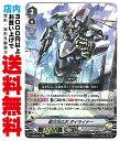 【中古】超次元ロボ ダイライナー(VR VEB08/001)