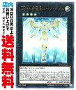 【中古】 [Ultra] No.39 希望皇ホープ・ダブル (6_X/光4ダブル/20TH-JPB19)
