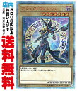 【中古】ブラック・マジシャン (20thSecret20TH-JPBS1)3_闇7