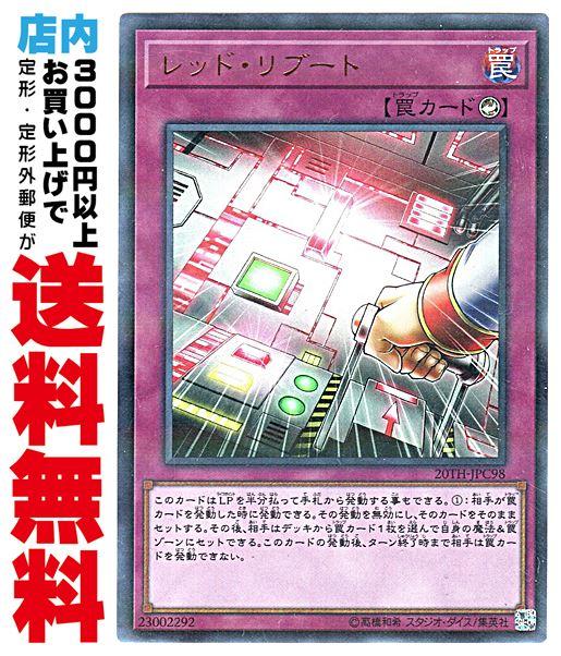 ファミリートイ・ゲーム, カードゲーム  (Ultra-P20TH-JPC98)2