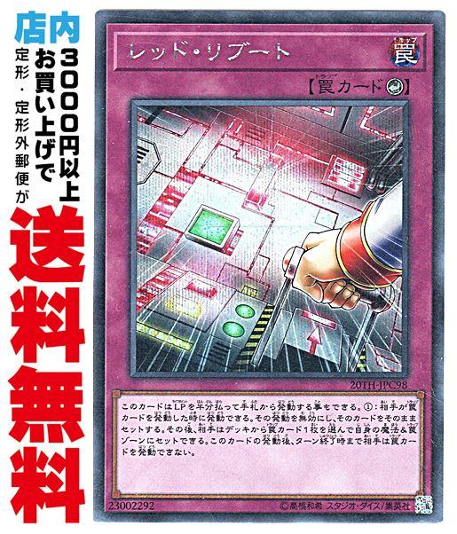 ファミリートイ・ゲーム, カードゲーム  (Secret20TH-JPC98)2