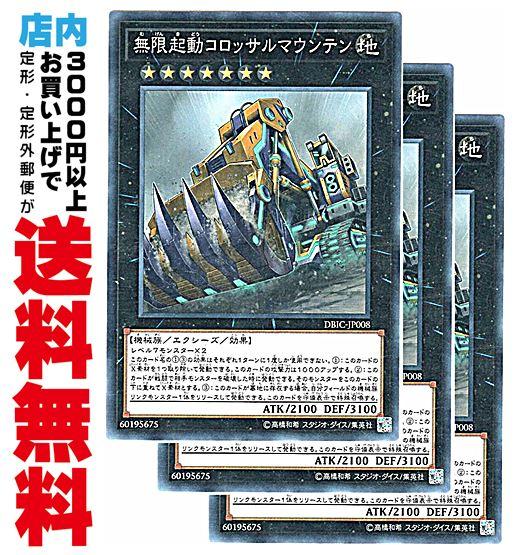 ファミリートイ・ゲーム, カードゲーム  NN-P 3 (6X7DBIC-JP008)