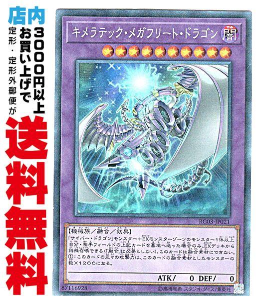 ファミリートイ・ゲーム, カードゲーム  Collectors (510RC03-JP021)