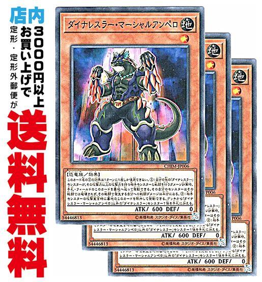 ファミリートイ・ゲーム, カードゲーム  N 3 (31CHIM-JP006)