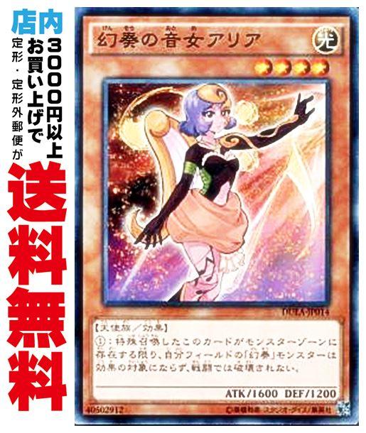 ゲーム, カードゲーム  (N)34