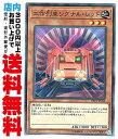 【中古】工作列車シグナル・レッド (N/R)3_地3