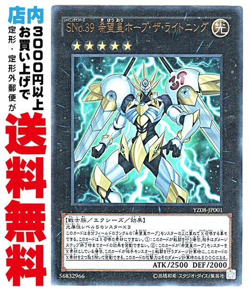 ファミリートイ・ゲーム, カードゲーム  Ultra SNo.39 (6X5-)