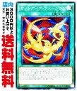 【中古】 [Super] オッドアイズ・フュージョン (1_通常魔法/DOCS-JP063)