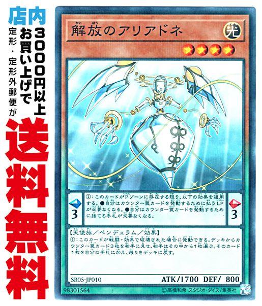 ゲーム, カードゲーム  (NN-PBOSH-JP036)34