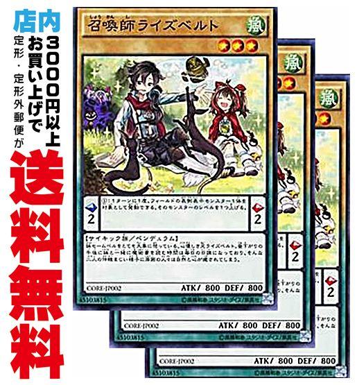 ファミリートイ・ゲーム, カードゲーム  NN-R 3 (33-)