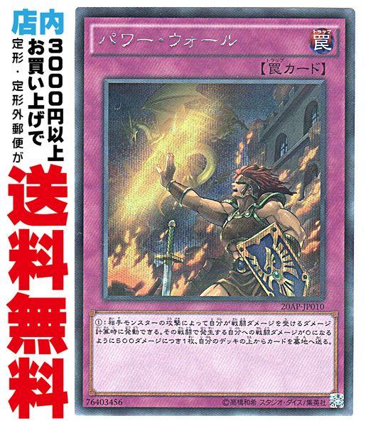 ファミリートイ・ゲーム, カードゲーム  Secret-P (220AP-JP010)