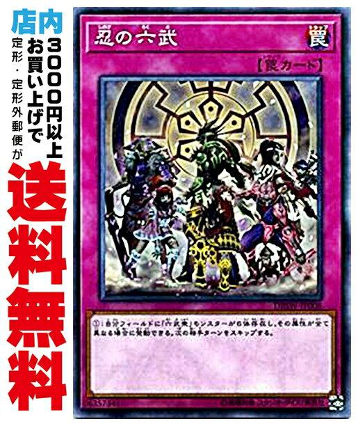 ファミリートイ・ゲーム, カードゲーム  NN-P (2DBSW-JP008)