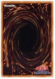 【中古】聖刻龍王−アトゥムス (Rare/LVP1-JP032)6_X/光6