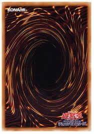 【中古】フレグランス・ストーム (N)1_通常魔法