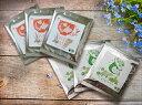 春のデトックス(50包) エルダーフラワーとネトルのブレンド