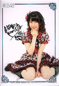 AKB48 トレーディングコレクション Part2 石田晴香★送料無料★ 【トレーディングカード】《AK...