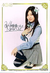 AKB48 トレーディングコレクション Part2 岩田華怜★送料無料★ 【トレーディングカード】《AK...