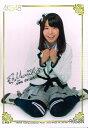 AKB48 トレーディングコレクション Part2 中村麻里子★送料無料★ 【トレーディングカード】《...