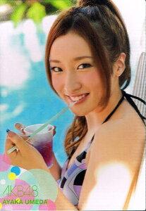 AKB48 トレーディングコレクション Part2 梅田彩佳★送料無料★ 【トレーディングカード】《AK...