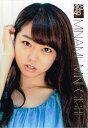 AKB48 トレーディングコレクション Part2 峰岸みなみ★送料無料★ 【トレーディングカード】《...