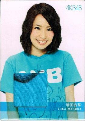 AKB48 トレーディングコレクション Part2 増田有華★送料無料★ 【トレーディングカード】《AK...